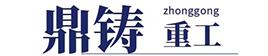 抛丸机-喷砂房-履带diao钩通过式抛丸清li机-青daoagyazhou游戏首页重工